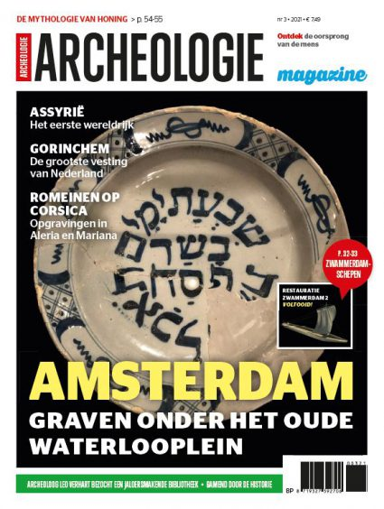 Archeologie Cover